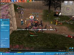 Mabinogi_2010_12_05_001