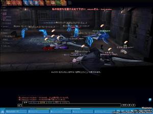 Mabinogi_2011_02_13_001